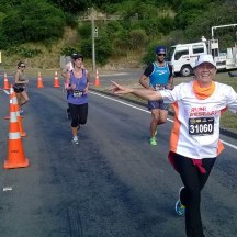 Fly, fly away - only about 7km to the finish.