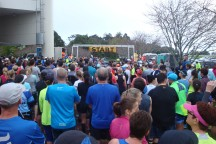 A fair amount of participants in the 21.1km event.